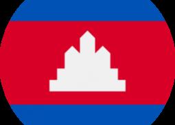 Get Cambodia Passport