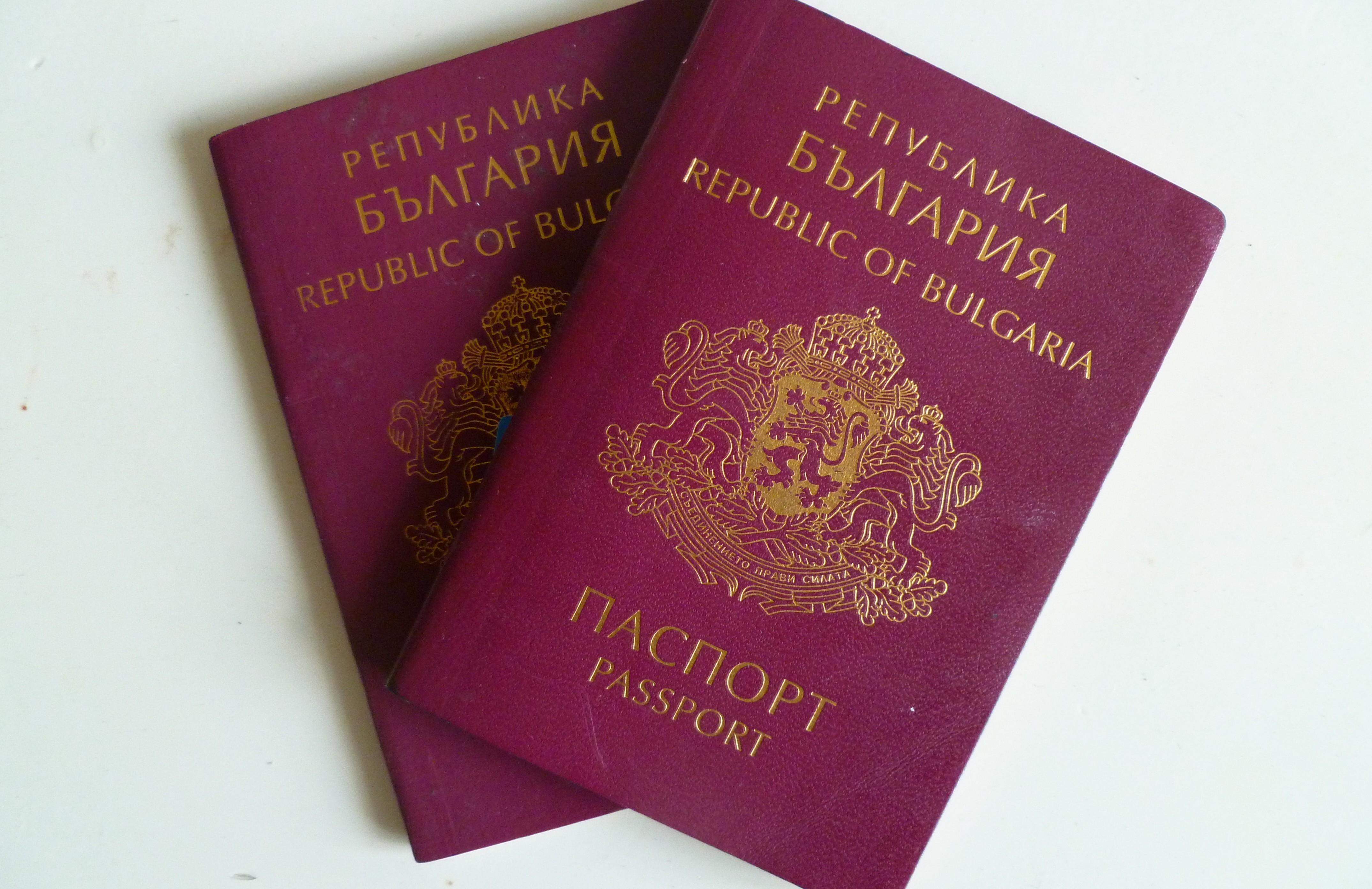 get bulgaria passport